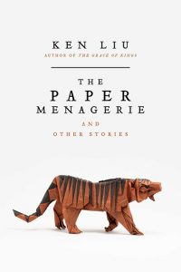 Book cover - Paper Menagerie