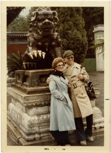 Photograph of Jordan and Rhoda Baruch in China, 1977