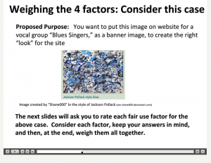 fair use quiz tool screen shot