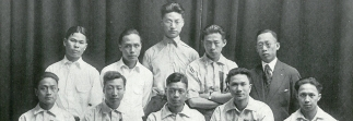 China Comes to Tech: 1877-1930
