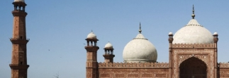 Heritage of the Mughal World now open access on Archnet